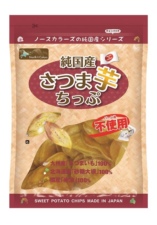 16.12.16芋ちっぷ立体 中