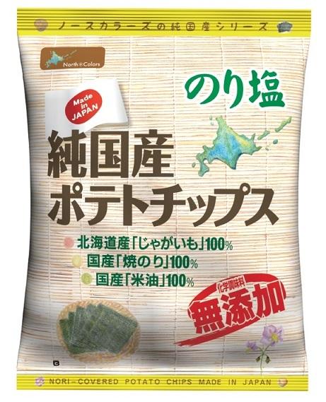 のり塩 SD karui